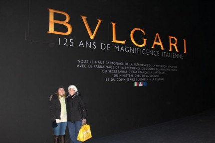 Bvlgari jewellery features in a lot of films. More recently the James Bond films.