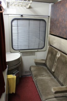 As you can see the train cabin from Cairo to Luxor is fine... Nothing great but not bad.