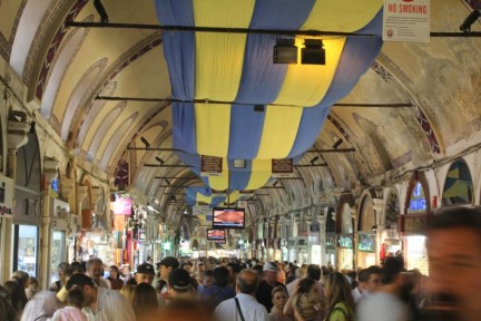 If you don't like big crowds and a bit of push and shove, then you may want to avoid the Grand Bazaar...