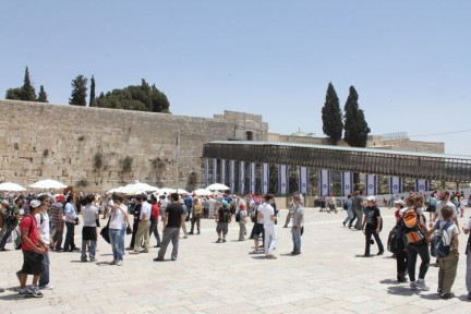 Thousands of people, mainly Jews, visit here each year